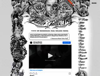tattooproff.ru screenshot