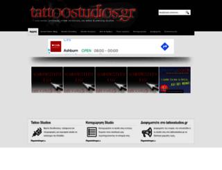 tattoostudios.gr screenshot