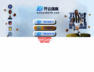 tattoosymbol.com screenshot