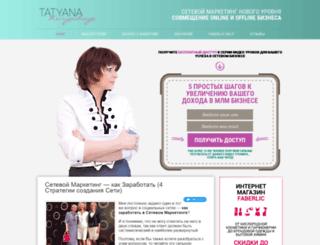 tatyanakuryachaya.com screenshot