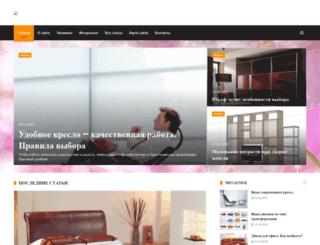 tatyshev.ru screenshot