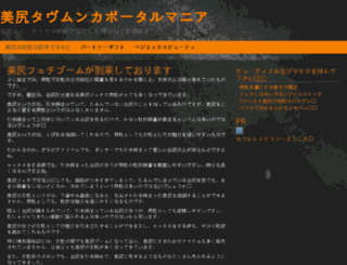 tavmunkaportal.com screenshot