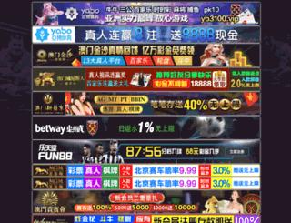 tawamuna.com screenshot