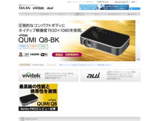 taxan-projector.jp screenshot