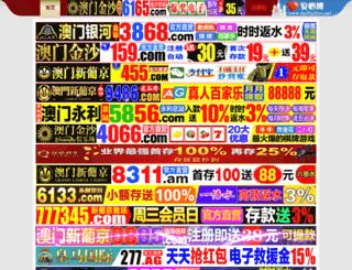 taxfreemart.com screenshot