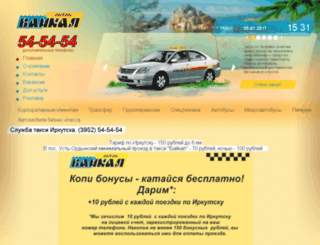 taxi-baikal.ru screenshot