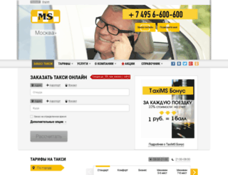 taxi-ms.ru screenshot