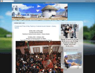 taxidiaris.blogspot.com screenshot