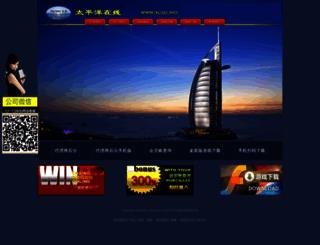 taxifu.com screenshot