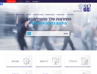 taxlawyers.co.il screenshot