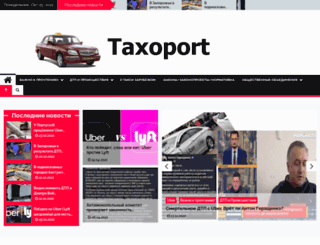 taxoport.com screenshot