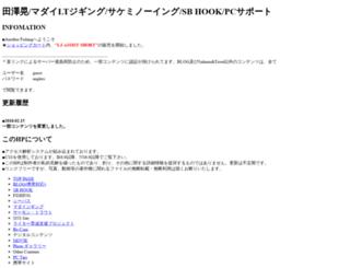 tazawa.ddo.jp screenshot