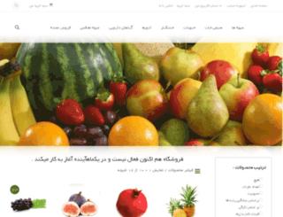 tazehtahvil.com screenshot