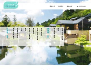 tb.hhtravel.com screenshot