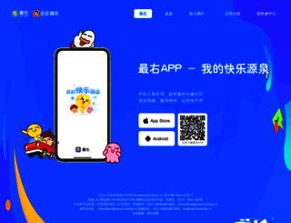 tb.ixiaochuan.cn screenshot