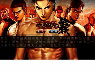 tb2.gameone.com screenshot