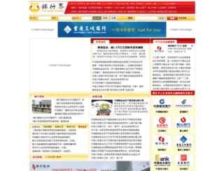 tbankw.com screenshot