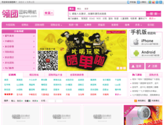 tbbs.lingtuan.com screenshot