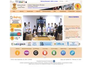 tbcindia.nic.in screenshot