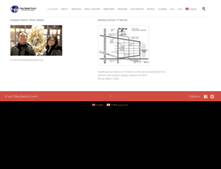 tbcmisato.org screenshot