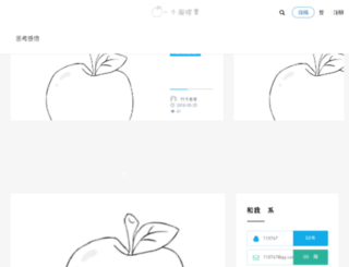 tbingo.com screenshot