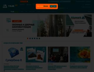 tbm.ru screenshot