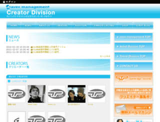 tbp.tearbridge.com screenshot