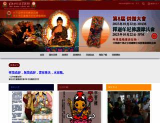 tbsn.org screenshot
