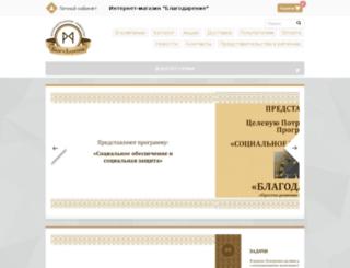 tc-blagodarenie.ru screenshot