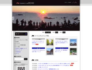 tc-echo.com screenshot