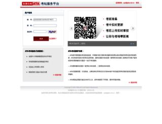 tc.ata.net.cn screenshot