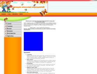 tca77.narod.ru screenshot
