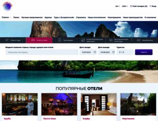 tcc.com.ua screenshot