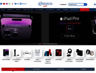 tccq.com screenshot