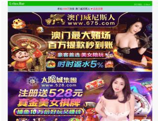 tcefgv.com screenshot