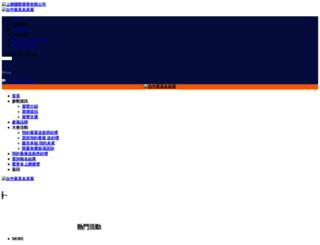 tcfurnitureshow.top-link.com.tw screenshot