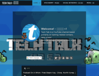 tch-tlk.weebly.com screenshot