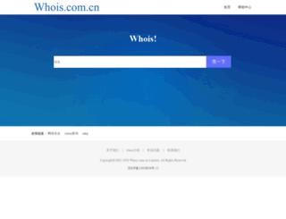 tcjsj.com screenshot
