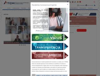 tcm.ba.gov.br screenshot