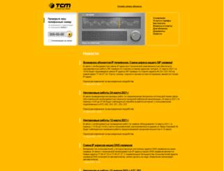 tcm.by screenshot