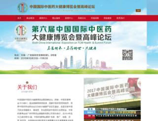 tcmiec.com screenshot