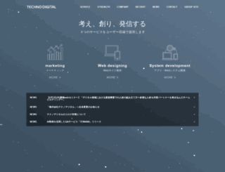 tcmobile.jp screenshot