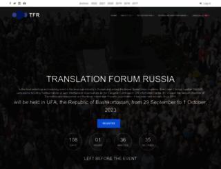 tconference.ru screenshot