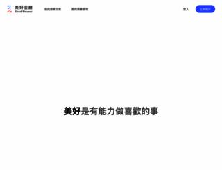 tcstock.com.tw screenshot