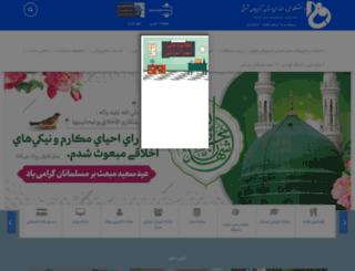 tct.ac.ir screenshot