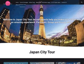 tctour.co.jp screenshot