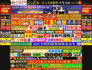 tctyjm.com screenshot