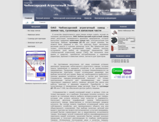 td-chaz.ru screenshot
