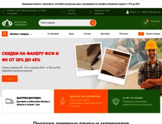 td-lesprom.ru screenshot
