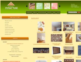 td-plast.ru screenshot